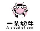 一朵奶牛加盟