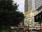 (个人转让)龙岗中心城85平米快餐店转让(可空转)