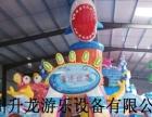 充气城堡 充气玩具 大型充气玩具 海洋世界