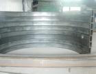 阜新断桥门窗幕墙铝型材不锈钢拉弯弯弧加工
