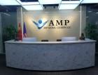 NFA AMP安普外汇平台