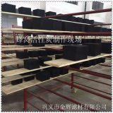 防尘净化 废气处理 脱硫塔吸附专用高效优质蜂窝状活性炭