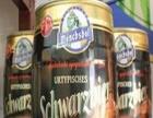 海德堡啤酒 海德堡啤酒加盟招商