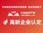 北京高新技术企业代理代办公司哪家好?全程代办无隐形二次收费