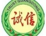 北京威能燃气热水器(维修点(各服务部报修客服是多少?
