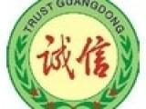 欢迎访问-华帝燃气灶(维修中心电话~洛阳各区~售后服务网站