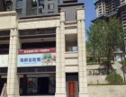 龙洲湾旭辉城轻轨临街带租约+超大社区+区政府旁