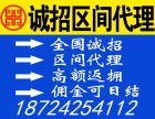 温州正规期货配资平台上海国际能源交易中心原油期货标准合约?