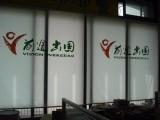窗帘制作北京窗帘制作过程北京电动遮阳窗帘电动遮光窗帘价格图片
