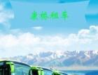康桥国际旅行社加盟加盟 旅游