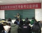 南昌艺考生文化课怎么学才正确
