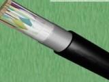 直销起帆HYA市话通讯电缆/信号电缆/通信/国标