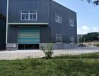 凤岗五联产业园新空出小独院钢构700平方,高7米