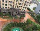 特房山水尚座 万达广场 软件园附近 湖边花园 单身公寓