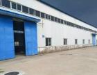 铁西经济技术开发区厂房5000平,办公2500平出