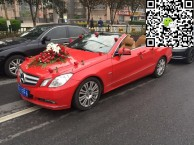 西安租婚车如何加入婚庆车队