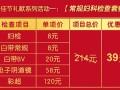 惠州哪家医院做人流比较好?仁德妇科医院做人流580元