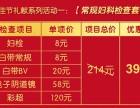惠州哪家医院做人流比较好仁德妇科医院做人流580元