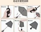 深圳雨伞厂家定制防泼水伞高档新款双层防风广告礼品伞