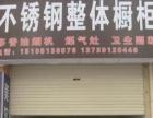 温州商贸城正在经营商铺,两间门面并排出售。