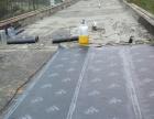 专业水电暖家庭设施维修