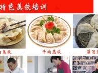 厨师培训/西餐培训/特色小吃培训/糕点培训/文昌好