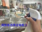 韩国 太阳膜除胶剂 进口除胶剂 玻璃去胶剂