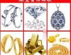 漳州回收黄金手机手表,价格高可上门,马上鉴定报价打款