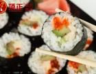上海日本寿司技术免加盟培训