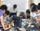 维修电脑上门服务 系统安装 办公软件 网络调试