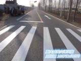 渝北道路热熔划线/渝北车位划/线渝北学校划线/渝北厂区划线