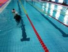 亦莊專業12年游泳培訓游泳館辦卡優惠了
