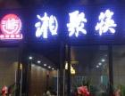 滨江大型商场附近餐厅转让 执照齐全