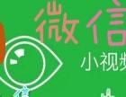 夜市烤生蚝广告录音烤扇贝生蚝促销广告词录制