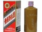 银川回收53度(人民大会堂茅台酒)价格茅台酒回收能卖多少钱