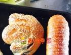 【西点烘焙店加盟】曲奇饼面包提拉米苏慕斯蛋糕技术