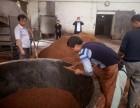 杏花村散酒厂家直销厂价批发 全国招商加盟 区域一家经营