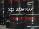 供应N.N-二甲基甲酰胺 二甲基甲酰胺 DMF