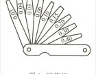 柴油发电机组维修常用量具 厚薄规(五)