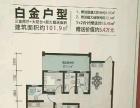 贵安新区核心贵安第一城 商业街卖场 81平米