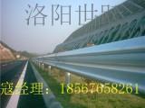 河南洛阳三门峡高速公路防撞波形护栏厂家