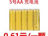 镍镉AA 充电电池,5号电池,电动车电池遥控车电池 可充500次