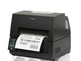 广东条码打印机优质供应商