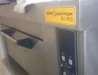 联合纬创601EM+B一层一盘商用电烤箱,带不锈钢平台