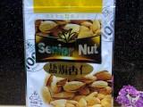 杏仁包装袋 干果食品包装袋 自封拉链袋 18.5cm 27cm 500克