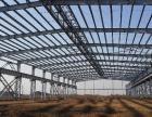 阿壩EN1090認證 國際焊接體系認證