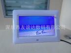 7寸高清数码相框/高清LED电子相册/礼品电子相框800*480/A+屏