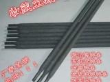 D106低氢钾型药皮普通锰型堆焊焊条
