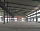 铁西开发区厂房4800平,办公楼1465平出租,厂