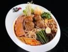 青和小锅米线 特色小吃 投入低 回本快